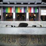 川崎大師で初詣の混雑する時間帯はいつ?駐車場とアクセス方法
