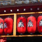 えびす神社の「十日戎」の由来と意味は?有名なえびす神社はどこ?