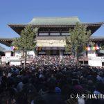 成田山の初詣に混雑した時間帯を避けるには?アクセス方法と駐車場
