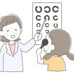 緑内障の原因は?初期症状はどんな感じ?どのように予防したらいい?