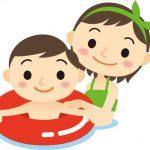 屋内、屋外プールに便利な持ち物は?小さな子どもがいても大丈夫