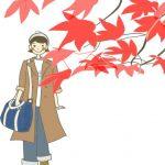 秋になったらそろそろかな?コートはいつから着たらいいの?